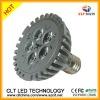LED PAR 30 7W 9W