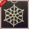 Holiday Beaded Snowflake Ornament - White Pearl and crystal