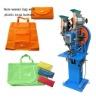 Non-woven Bag Plastic Snap Machine (JZ-989NS)