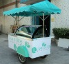 Ice cream/Gelato vending/trolley(CE)