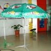 Advertising Umbrella with polyester fabric