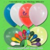 inflatable celebration balloon for festival
