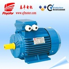 Y2 series three phase induction motor with good quality