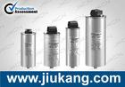 motor run capacitor (CBB60-1C)