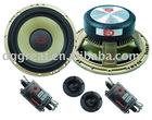 car speaker SG-6601