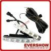 High quality Aluminium Passat flexible led drl/ daytime running light
