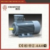Y2 series water pump motor