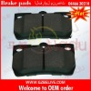 Ferodo brake pads 04466-30210 for TOYOTA CROWN GRS18#.GRX12# URS200