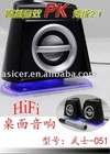 promotional portable mini digital speaker for gilfs