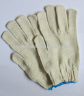 Natural white 7 gauge cotton knitted glove