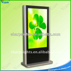"55"" Floor Standing LCD All In One PC with i3 Dual Core"