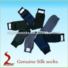 Mercerized Cotton Socks / Silk Socks / Nylon Polyester Socks