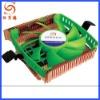 80mm intel 775 small cpu cooler