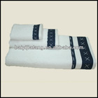 cotton terry soft luxury bath towel sets with embrodery