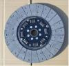 MTZ80 Clutch Disc 70-1601130
