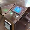 cryogenic equipment