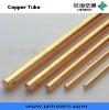 brass straight rods