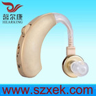 K-159 HEARKING Digital BTE Fit hearing aids /sound amplifier New design# Good quality
