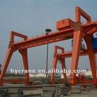 HY Crane Hometown double girder box/truss type 20/5ton project gantry crane