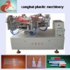 Automatic bottle blowing machines-CH manufacturing