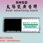 two logos flashing Kanban /advertisement board