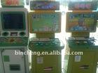 Coin reward kids amusement game machine