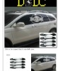 2007-2011 Chrome Door Handle Cover For HONDA CRV