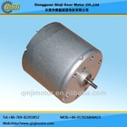 4 voltage electric small dc motor with hight speed