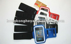Sport Armband Case for Iphone 5