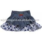 layered cotton skirt