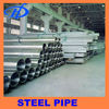 stainless pipe 1.4571