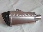 muffler(carbon fibre tip sandblast sleeve)