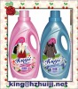 2kg Spring Fresh Regular Fabric softener