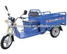 2012Huajian new electro-tricycle