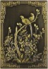 two birds in the tree pattern bronze embossed mural painting