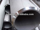 Prime quality ASTM 304 stainless steel pipes price per kg