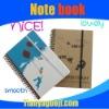 70g wood-free customize hardcover