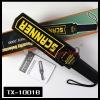 Manufacture TX-1001B security metal detector