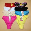 0.20USD Hot Sale Cheappest Elasticity Special Ladies Sexy Woman In Panty Images(kcnk022)