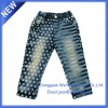 Branded child jeans pants