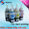 High-quality 70ml pigment ink for Epson L100 printer