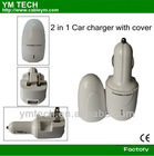 car charger and wall charger share charger