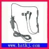 mobile earphone S8300