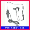 mobile earphone S8300