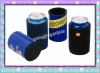 multicolor neoprene soda can cooler stubby holder