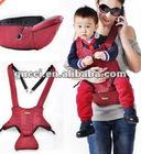 baby walker seat toddler kids baby infant hipseat seat