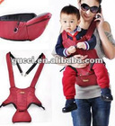 baby walker seat toddler kids baby infant hipseat seat