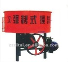 DT412-350Type Best Selling Mini Electric Concrete Mixer