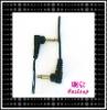 dc cord with plug