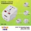 Fuse 6A/250V surge protector using in US/UK/EU/AUST